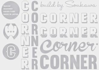Corner_logo2013_soukawa6-18