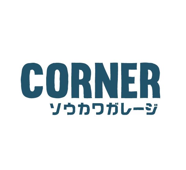 スクリーンショット 2017-04-26 9.32.24